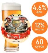Сигареты пиво оптом белорусские сигареты купить в воронеже в розницу